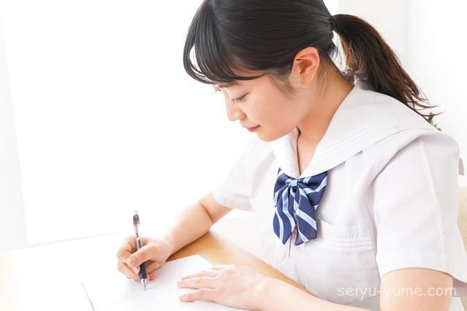 試験対策をする女の子のイメージ画像